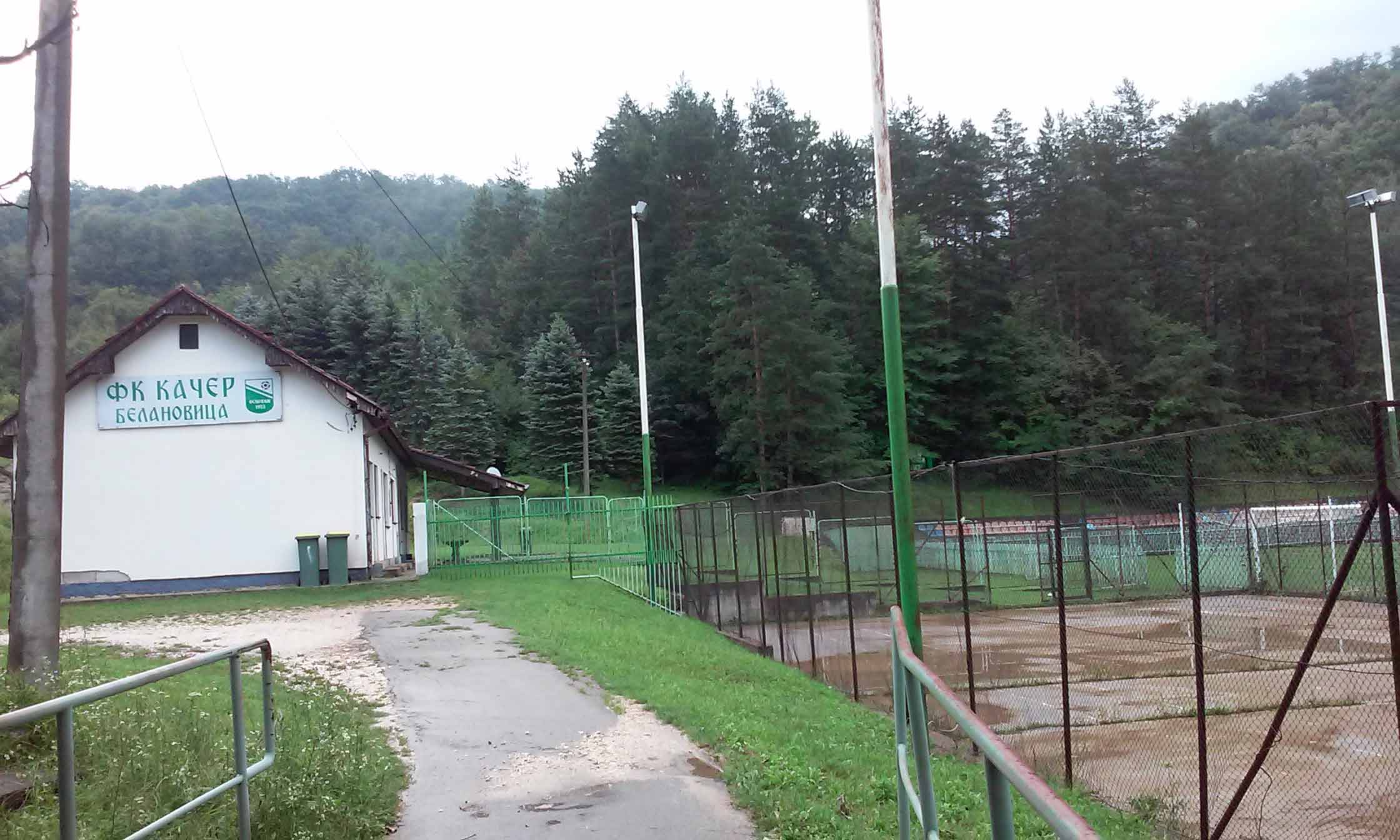 Улаз у Спортски центар