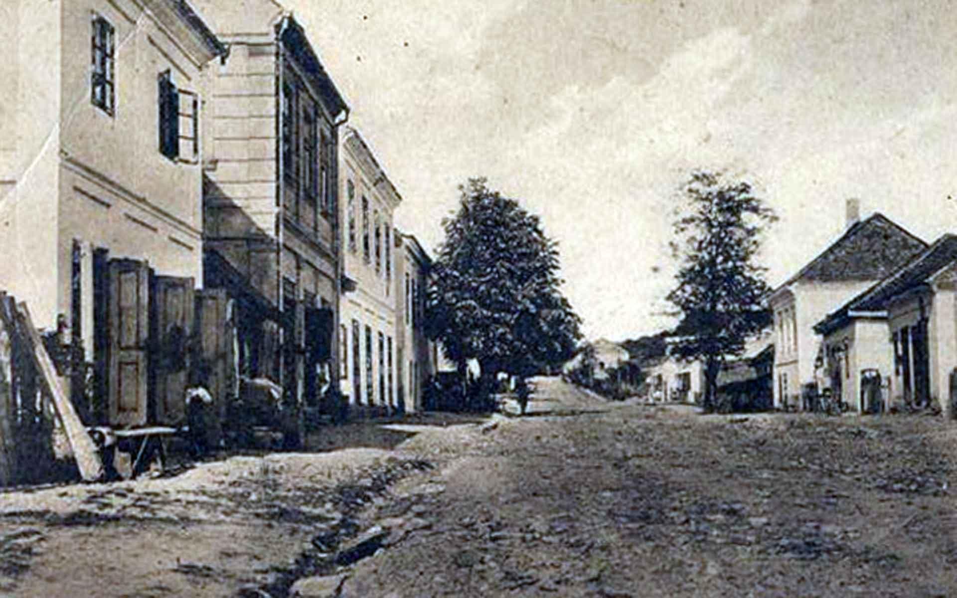 Главна улица некада