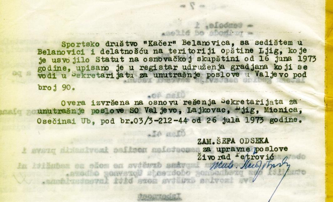 Оснивачки акт ФК Качера из 1973. године