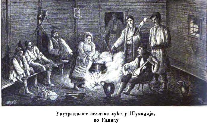 Унутрашњост сељачке куће у Шумадији, илустрација