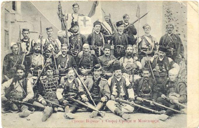 Четничке војводе из Старе Србије