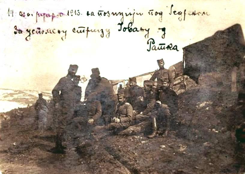 Под Једреном 1913. година