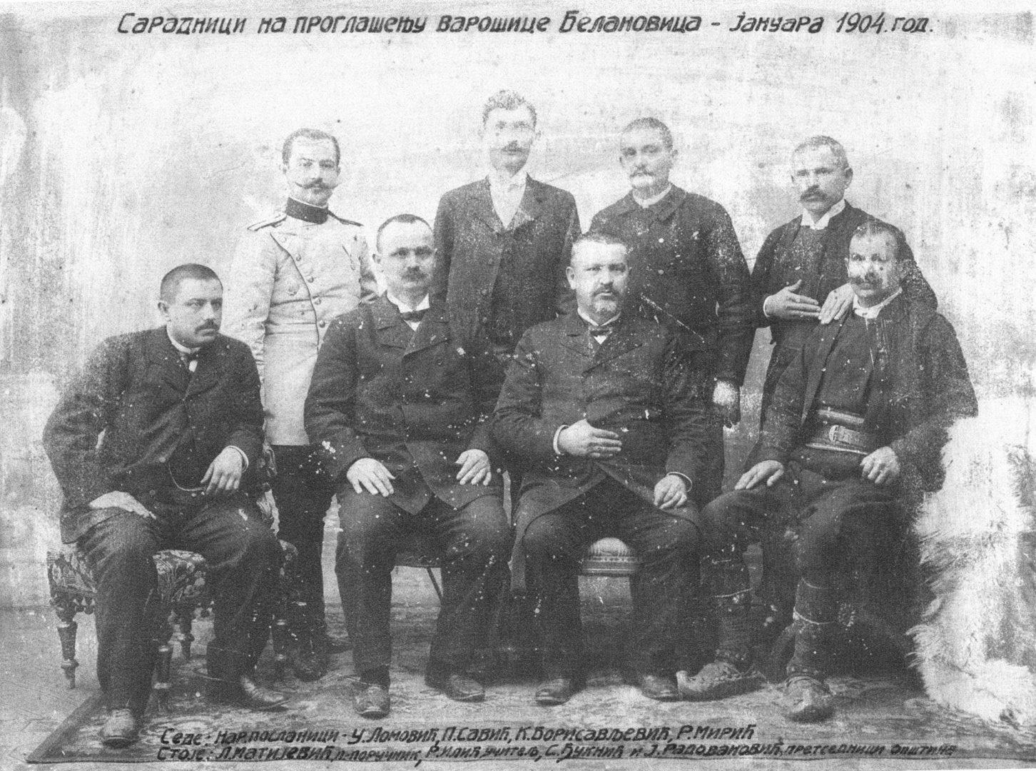 Сарадници на проглашењу варошице Белановица, 1904. година