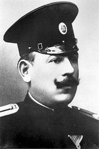Драгутин Димитријевић Апис