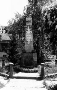 Чесма - Споменик палим Качерцима у ратовима