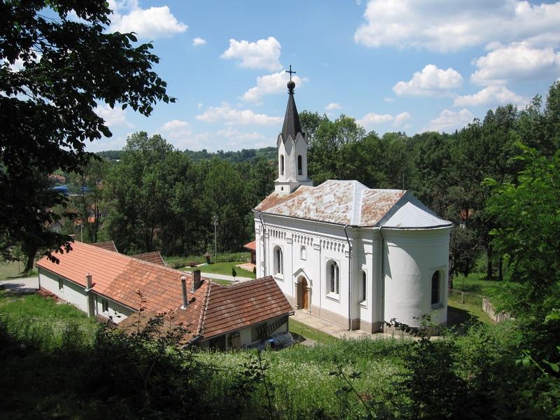 Црква са портом