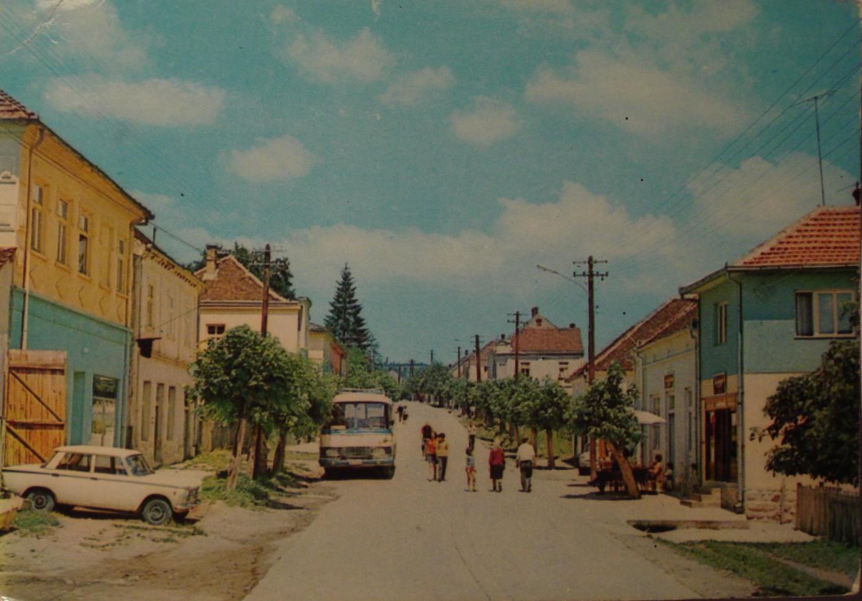 """""""Јулина кафана"""" на разгледници Белановице"""