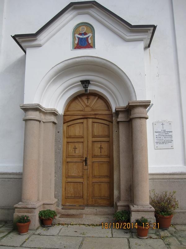 Портал и икона Покрова Свете Богородице