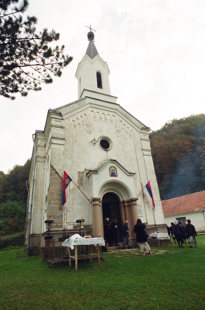 Фасада цркве пре реконструкције