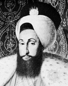 Султан Селим трећи