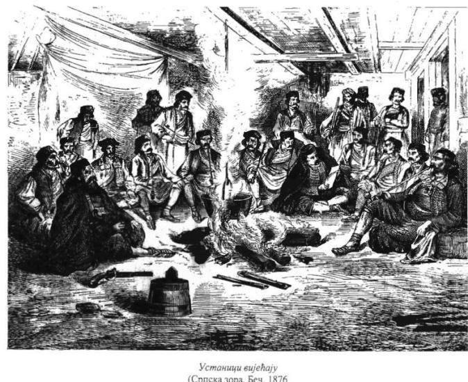 Договор Срба за устанак