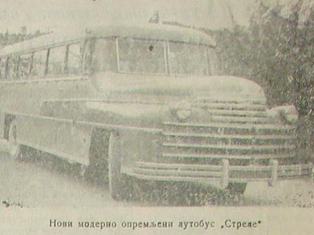 """Аутобус """"Стрела"""""""