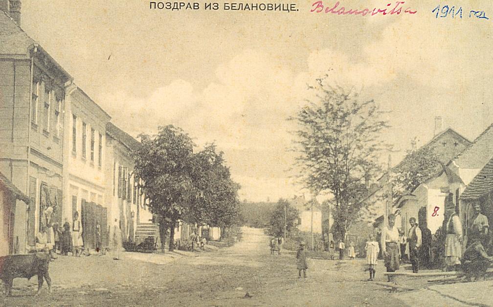 Стари центар