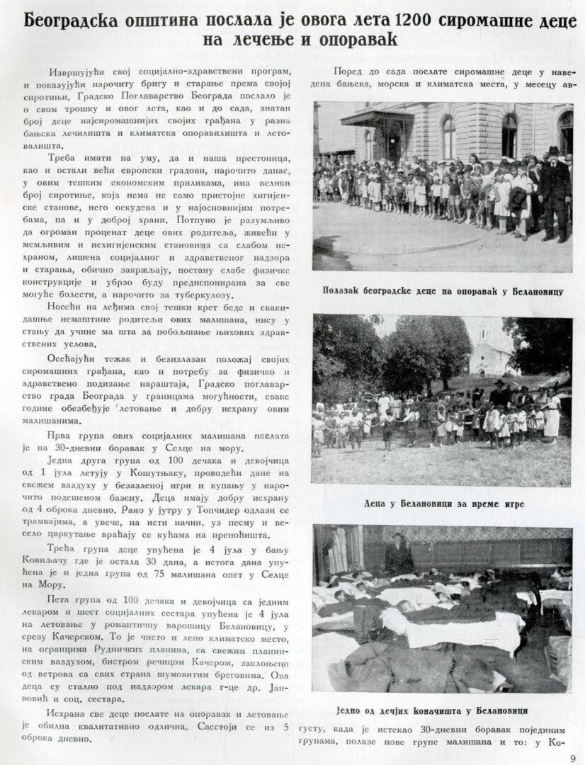 Деца у Белановици 1935. године